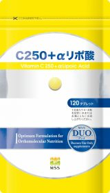 C250+αリポ酸