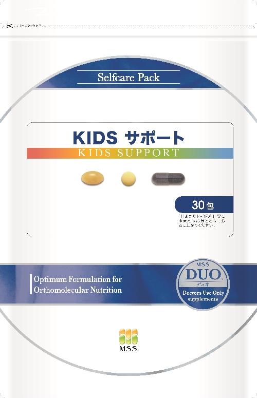 KIDS サポート