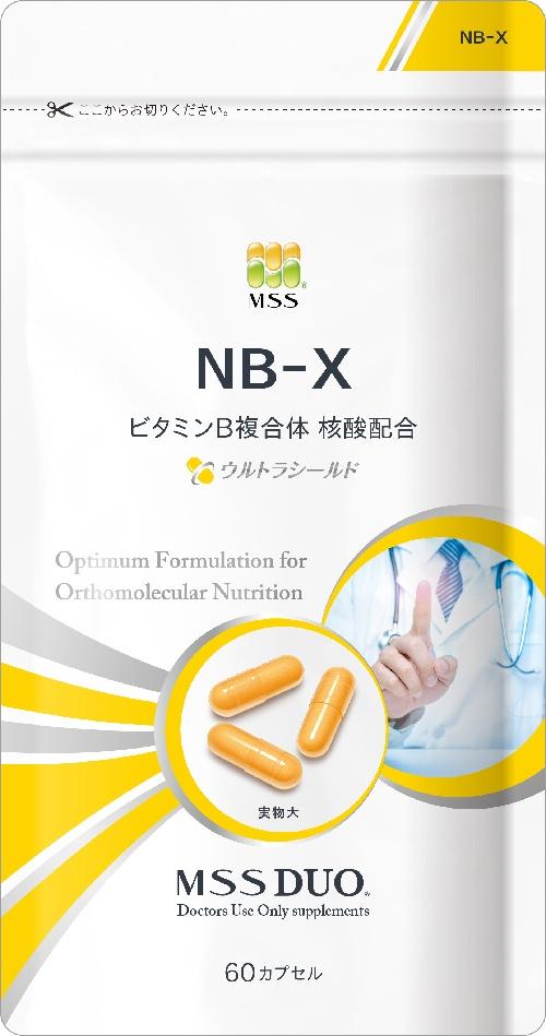 NB-Xウルトラシールド