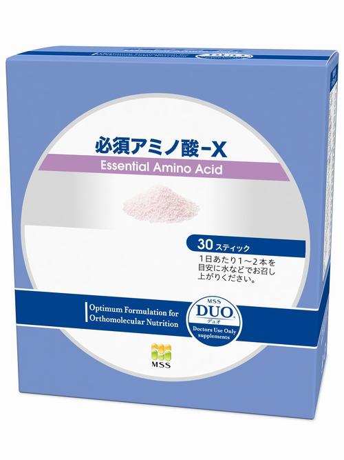 必須アミノ酸-X