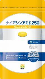 ナイアシンアミド250