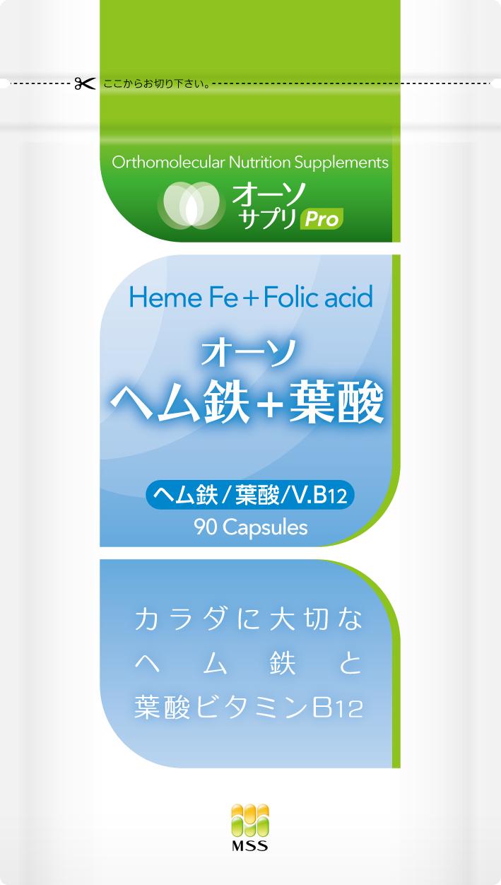 オーソ ヘム鉄+葉酸