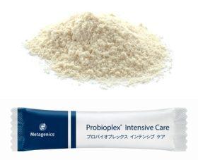 プロバイオプレックス インテンシブ ケア