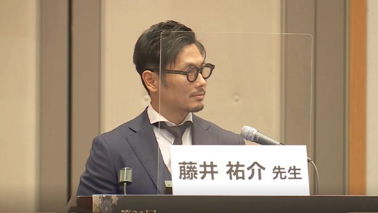 藤井祐介先生